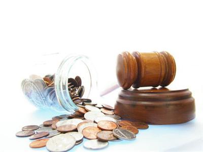 חלוקת רכוש בגירושין
